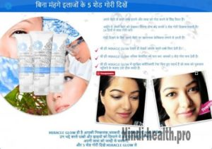 MIRACLE GLOW INDIA